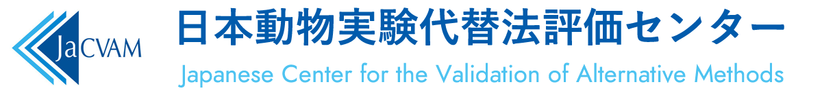 JaCVAM 日本動物実験代替法評価センター Japanese Center for the Validation of Alternative Methods
